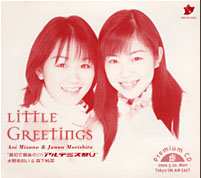 little Greetings